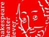 Afbeelding: De Getemde Feeks | Shakespeare Theater Diever